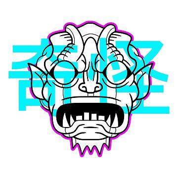 Gorgon Katakana by strangethingsA