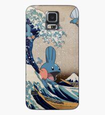 Mudkip Wave Case/Skin for Samsung Galaxy