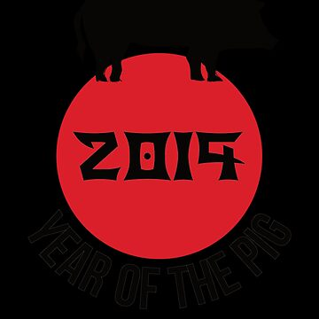 2019 Year Of The Pig Tee Chinese New Year 2019 T-Shirt by davdmark