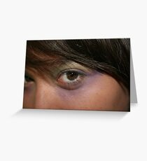 See into my Eye  Greeting Card