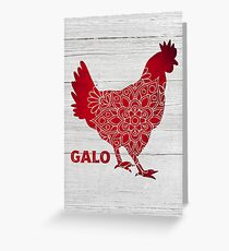 galo Greeting Card