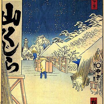 Bikuni Bridge In Snow by Utagawa Hiroshige (Reproduction) by RozAbellera