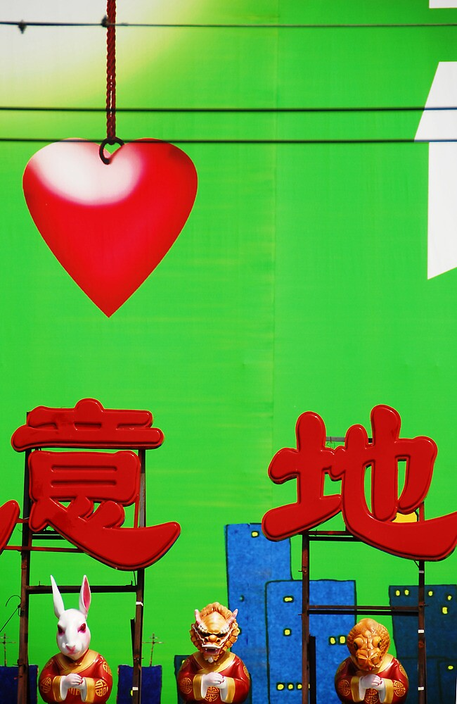 China  Beijing Billboard Ad by noelmiller