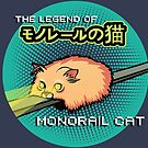 The Legend of Monorail Cat by DarkMatter2016