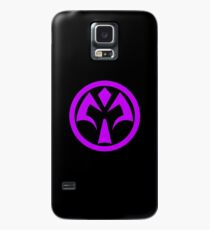Phantasy Star Online Section ID: Purplenum Case/Skin for Samsung Galaxy