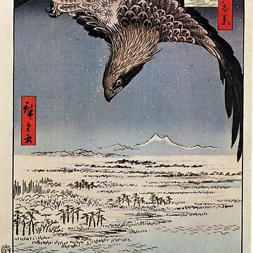 Bird In Flight by Utagawa Hiroshige (Reproduction) by RozAbellera