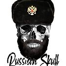 Russian Skull by clad63