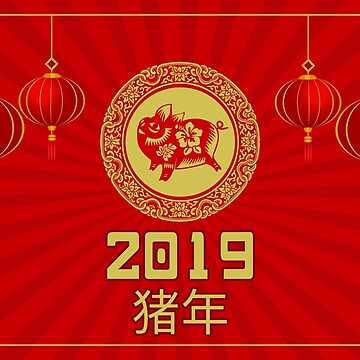 Year Of The Pig Chinese New Year 2019 猪年 by playloud