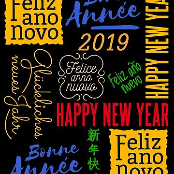 Happy new year - word cloud by Saruk