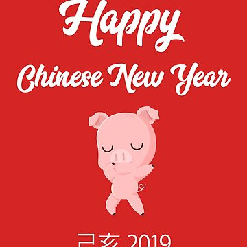 Chinese new year 2019 Year of the Pig / Boar by vladocar