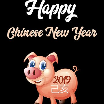Chinese New Year 2019 - Year of the Pig / Boar  by vladocar
