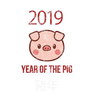 2019 Chinese New Year - Year of Earth Pig Boar by vladocar