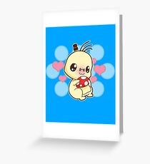 MoFo Greeting Card