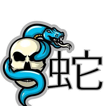 Snake Pattern Skull Comic Corn Snake Animal Gift by Rueb