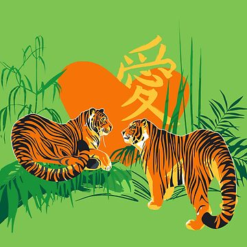 Two tigers in love looking at each other surrounded by exotic plants. by Glazkova