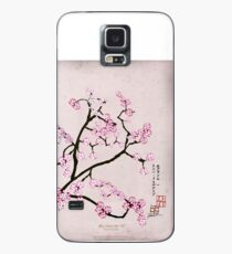 Antique Pink Cherry 7 by Tony Fernandes Case/Skin for Samsung Galaxy