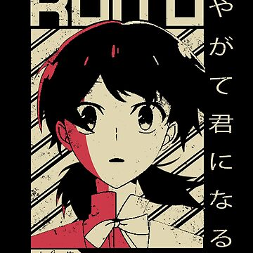Yuu Koito - Bloom Into You | Anime Shirt by mzethner