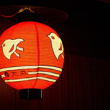 Kyoto night light by geep44