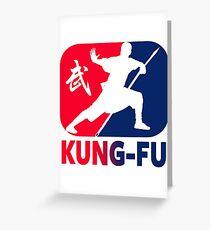 Kung Fu Greeting Card
