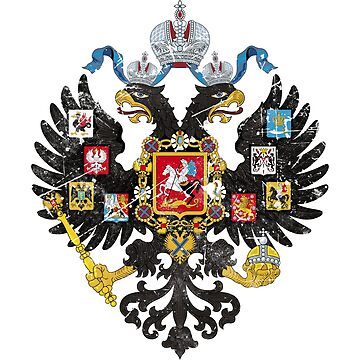 Russian Empire Flag by quark