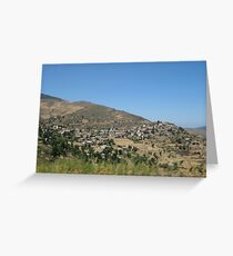 a beautiful Algeria