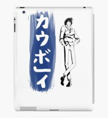 Bebop iPad Case/Skin