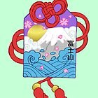 Mount Fuji Omamori by Marie-Luise Fischer