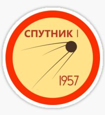 Sputnik 1 Retro Patch Sticker