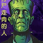 Dead Man Walking (Frankenstein) Color by Zakaveli