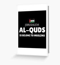 Jerusalem Al-Quds Greeting Card