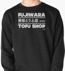 Sudadera cerrada Initial D - Fujiwara Tofu Shop Tee (Blanco)