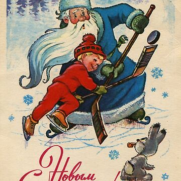 poster, santa claus, cartoon, christmas, ell, ac., illustration, art, lithograph, painting, people, adult, child, old, vertical, color image, marketing, advertisement, pattern, men, old-fashioned by znamenski