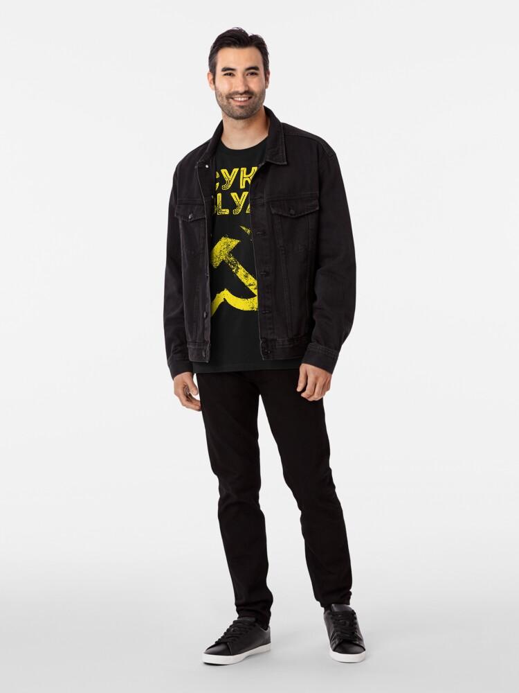 Alternate view of Used Cyka Blyat Communist - Сука Блять Premium T-Shirt