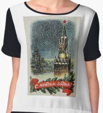 Happy New Year! #HappyNewYear #Vintage #Soviet #Postcard #VintageSovietPostcard #Postcard1953 #Moscow #Kremlin #Clock #Chimes #Spasskaya #Tower #Red #Star #RedStar #Christmas #Print #MoscowKremlin Chiffon Top