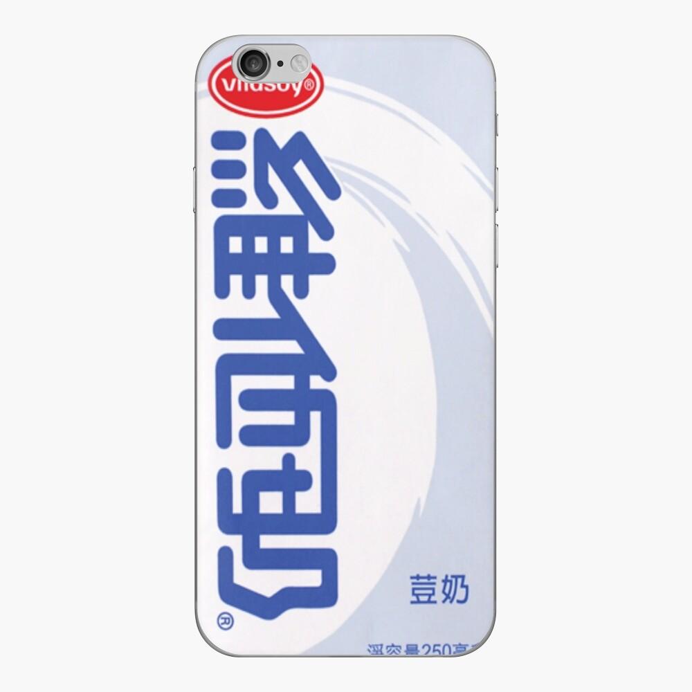 Vitasoy ikonenhaftes Hong Kong-Getränk - Weinlese iPhone Klebefolie