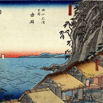Yui - Hiroshige Ando - 1848 - woodcut by CrankyOldDude