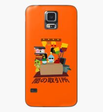 Chao Black Market Case/Skin for Samsung Galaxy