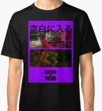 Enter the Void - Gaspar Noe Classic T-Shirt