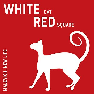 White cat, red square. Malevich by maclook