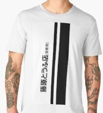 Hermes Men's Premium T-Shirt