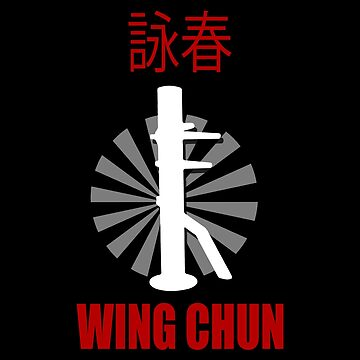 Wing Chun Wooden Dummy | Martial Art by CarlosV