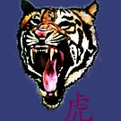 Year of the Tiger - T-Shirt & Sticker by DreddArt