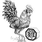 Chinese Zodiac - the Rooster by Stephanie Smith