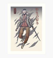 Street Savage Kabuki-Mono #3 Impression artistique