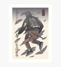 Street Savage Kabuki-Mono #7 Impression artistique