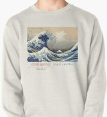 John Mayer Summer Wave Pullover