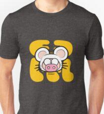 Chinese Zodiac - Rat Kino (chinesisches Schriftzeichen) Slim Fit T-Shirt