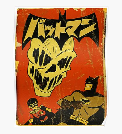 Japanese Bat Retro Poster
