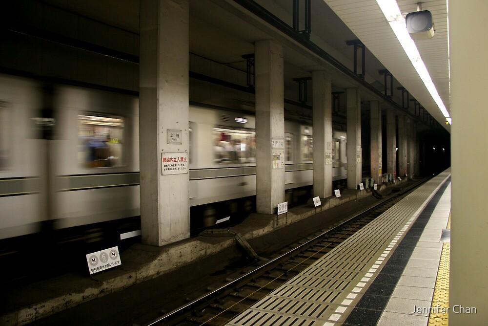 Tokyo Subway by Jennifer Chan