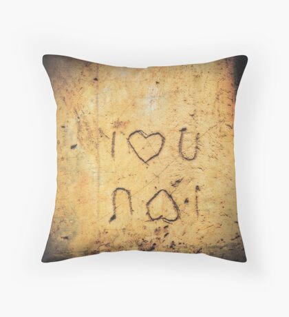 I Heart You Throw Pillow